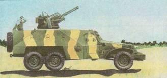 БТР- 152В с установкой пушки «Вулкан» (Йемен)